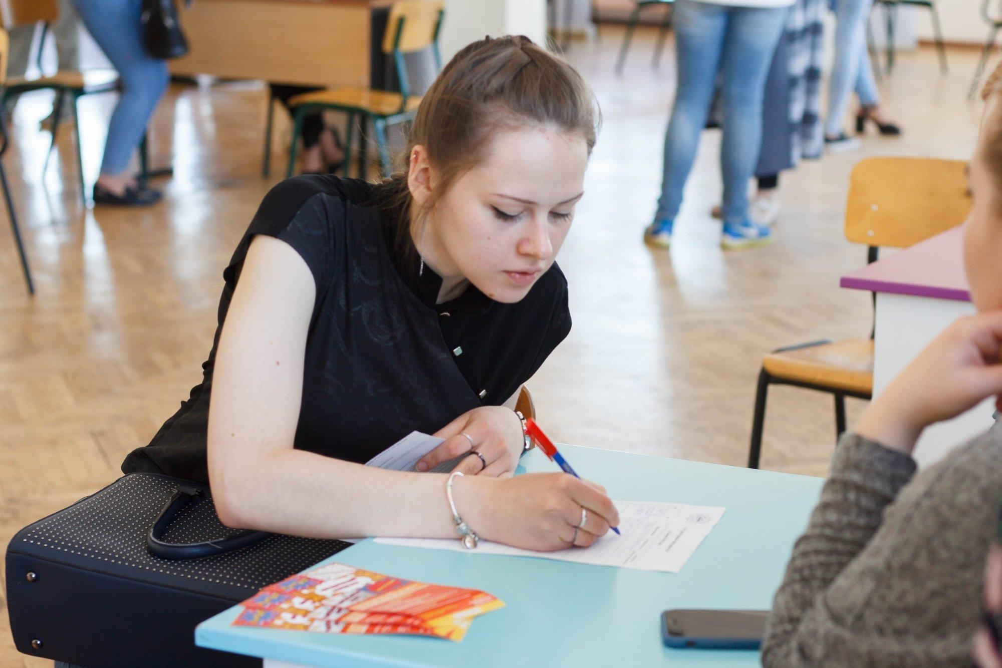 Российский новый университет, РосНОУ - День открытых дверей в онлайн формате